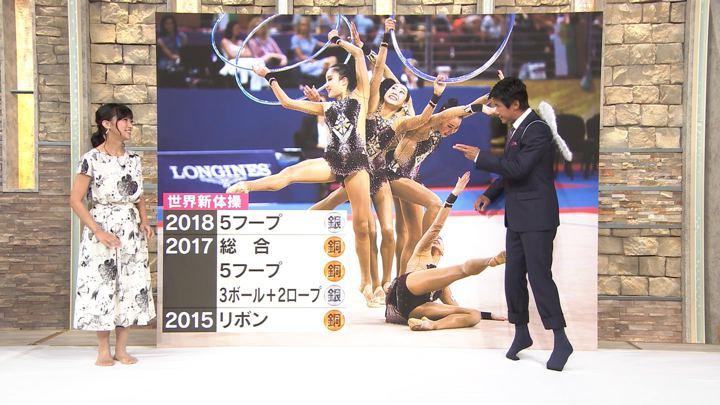 2019年09月17日竹内由恵の画像13枚目