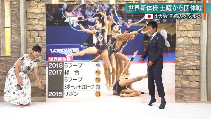 2019年09月17日竹内由恵の画像14枚目