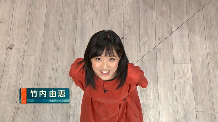 2019年09月18日竹内由恵の画像03枚目