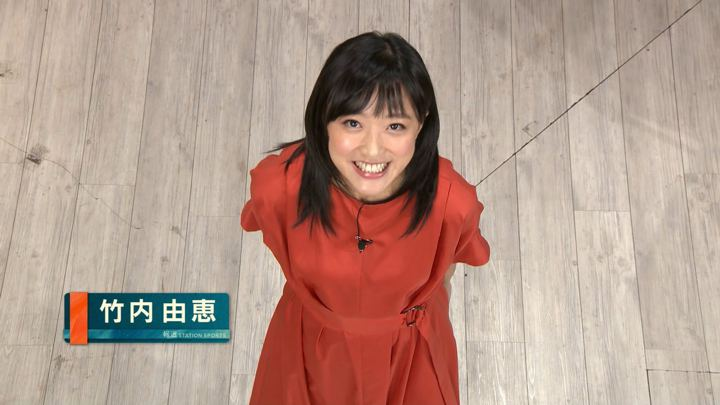 2019年09月18日竹内由恵の画像04枚目