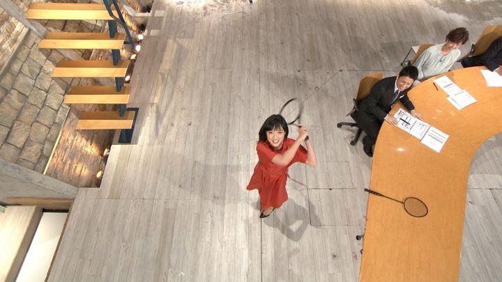 2019年09月18日竹内由恵の画像18枚目