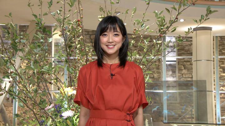 2019年09月18日竹内由恵の画像20枚目