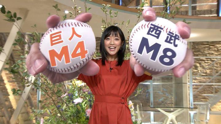 2019年09月18日竹内由恵の画像23枚目