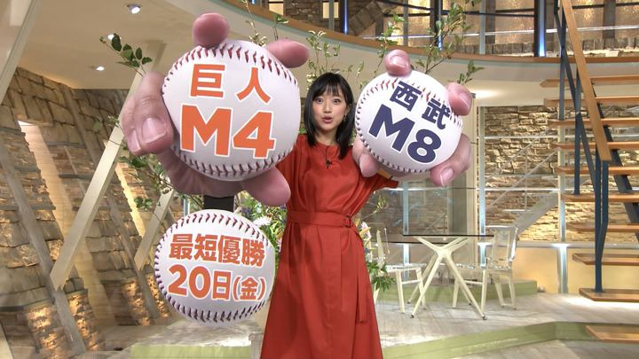 2019年09月18日竹内由恵の画像24枚目