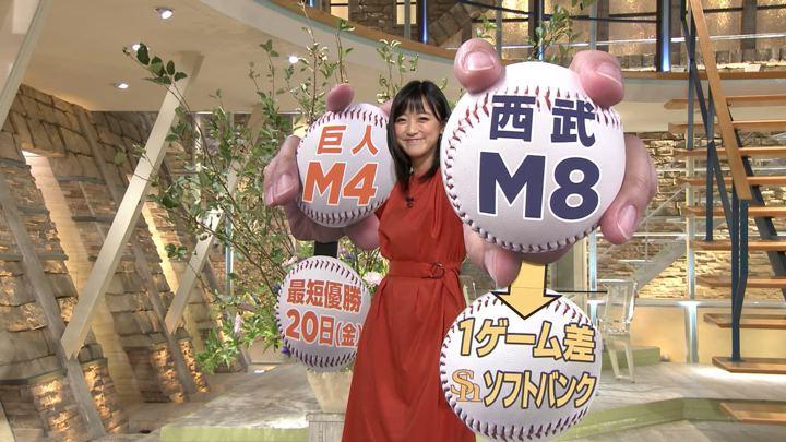 2019年09月18日竹内由恵の画像25枚目