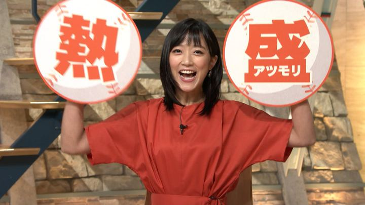 2019年09月18日竹内由恵の画像28枚目