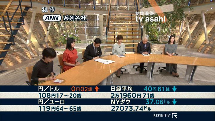 2019年09月18日竹内由恵の画像31枚目