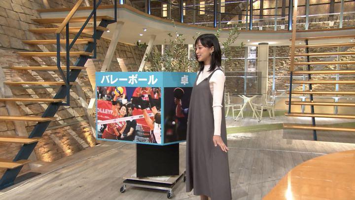 2019年09月19日竹内由恵の画像04枚目