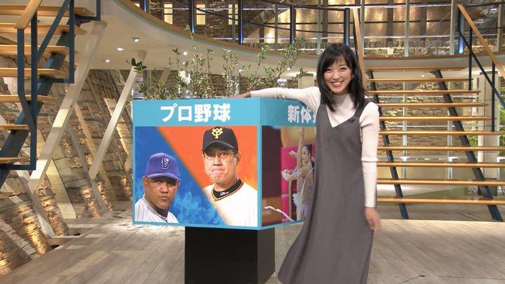 2019年09月19日竹内由恵の画像12枚目