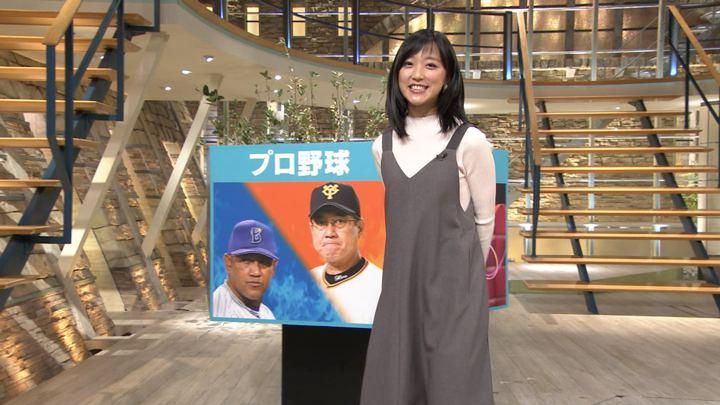 2019年09月19日竹内由恵の画像13枚目