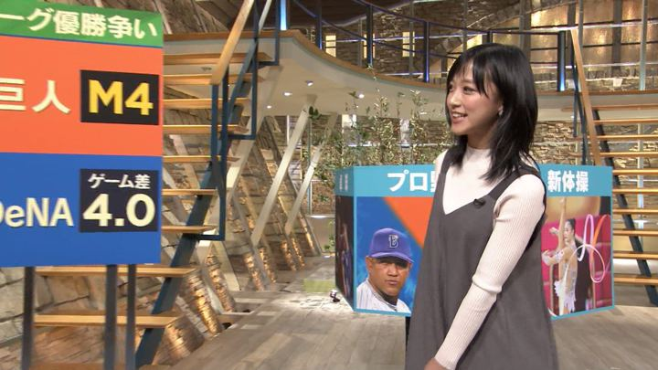 2019年09月19日竹内由恵の画像14枚目