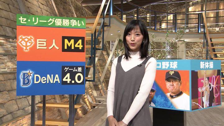 2019年09月19日竹内由恵の画像16枚目