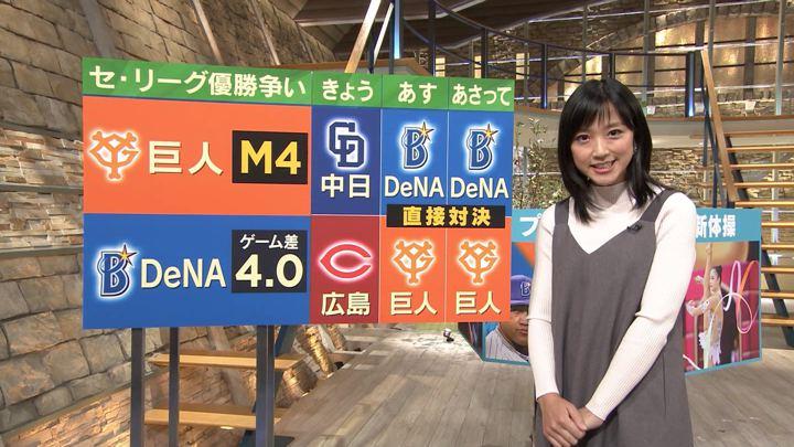2019年09月19日竹内由恵の画像17枚目
