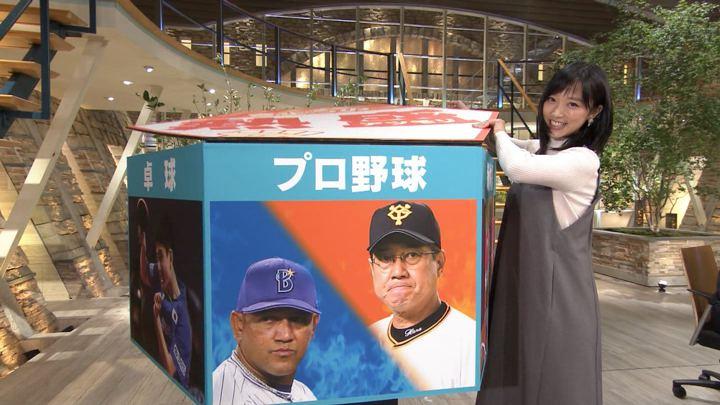 2019年09月19日竹内由恵の画像20枚目
