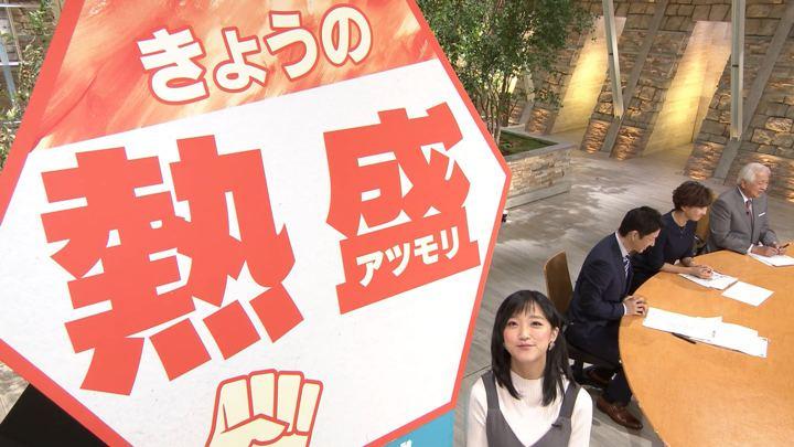 2019年09月19日竹内由恵の画像22枚目