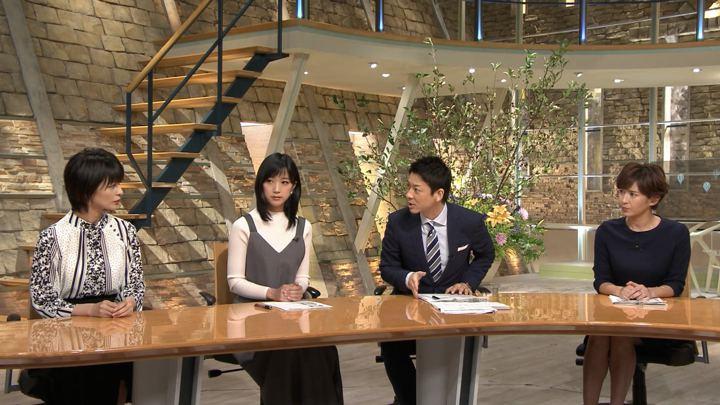 2019年09月19日竹内由恵の画像23枚目