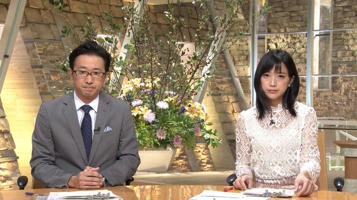 2019年09月20日竹内由恵の画像02枚目