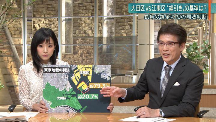 2019年09月20日竹内由恵の画像05枚目