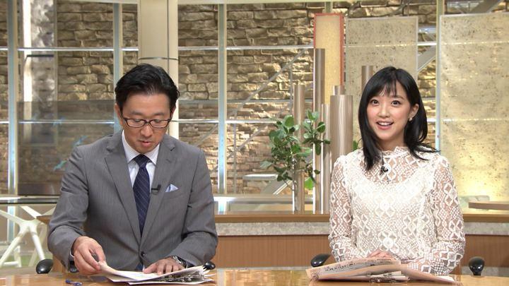 2019年09月20日竹内由恵の画像17枚目