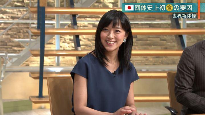 2019年09月23日竹内由恵の画像05枚目