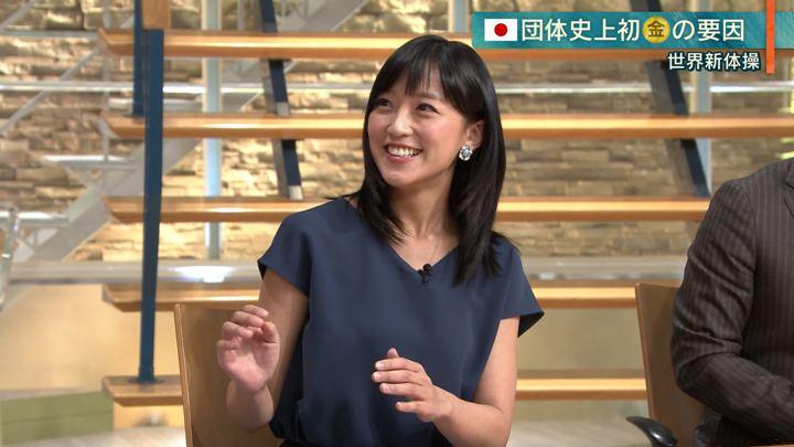 2019年09月23日竹内由恵の画像06枚目