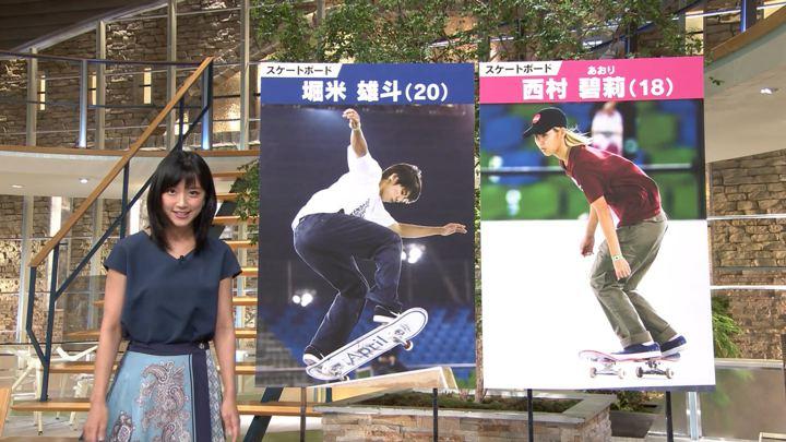 2019年09月23日竹内由恵の画像09枚目