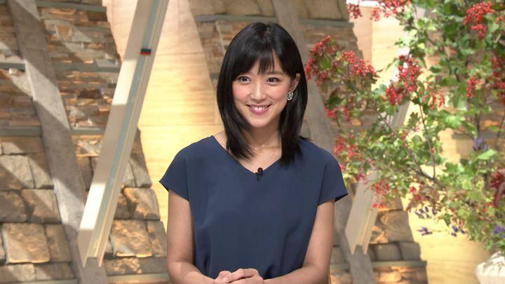 2019年09月23日竹内由恵の画像14枚目