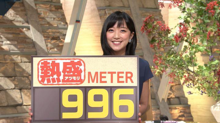 2019年09月23日竹内由恵の画像16枚目