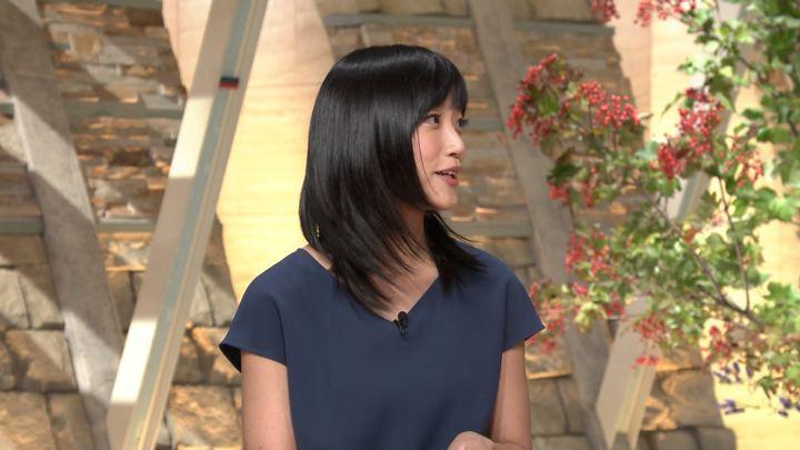 2019年09月23日竹内由恵の画像23枚目