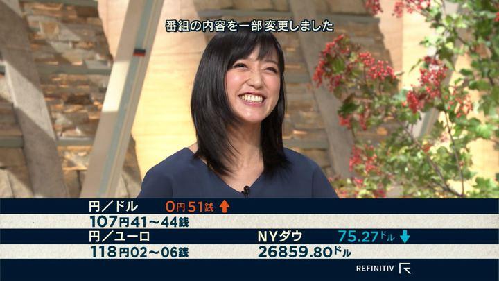 2019年09月23日竹内由恵の画像24枚目