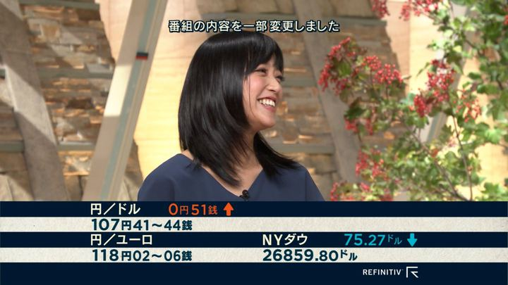 2019年09月23日竹内由恵の画像25枚目