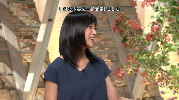 2019年09月23日竹内由恵の画像26枚目