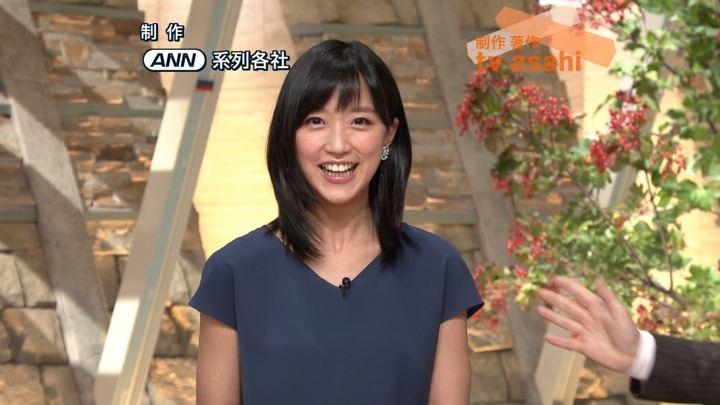 2019年09月23日竹内由恵の画像27枚目