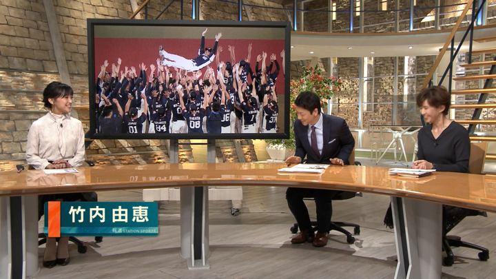 2019年09月24日竹内由恵の画像04枚目