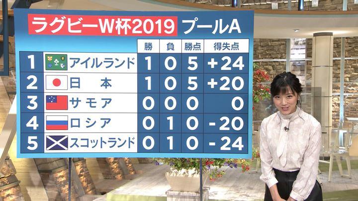 2019年09月24日竹内由恵の画像08枚目