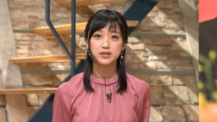 2019年09月25日竹内由恵の画像05枚目