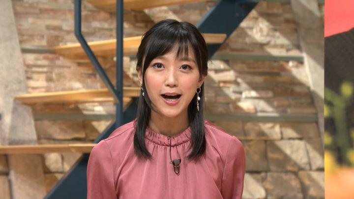 2019年09月25日竹内由恵の画像06枚目