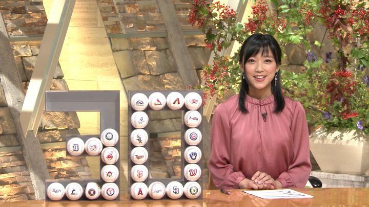 2019年09月25日竹内由恵の画像12枚目