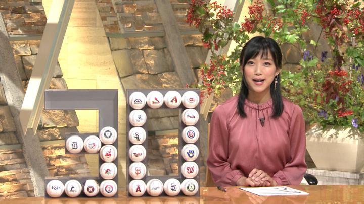 2019年09月25日竹内由恵の画像13枚目
