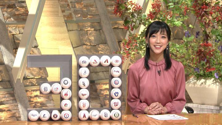 2019年09月25日竹内由恵の画像14枚目