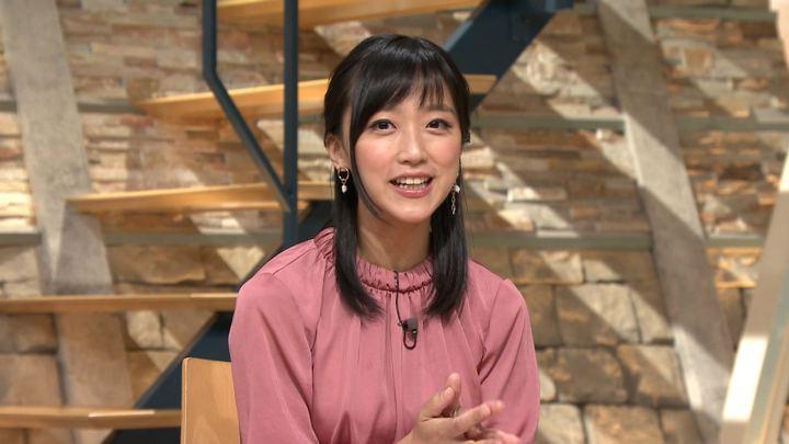 2019年09月25日竹内由恵の画像17枚目