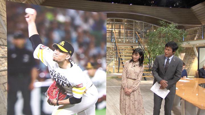 2019年09月26日竹内由恵の画像09枚目