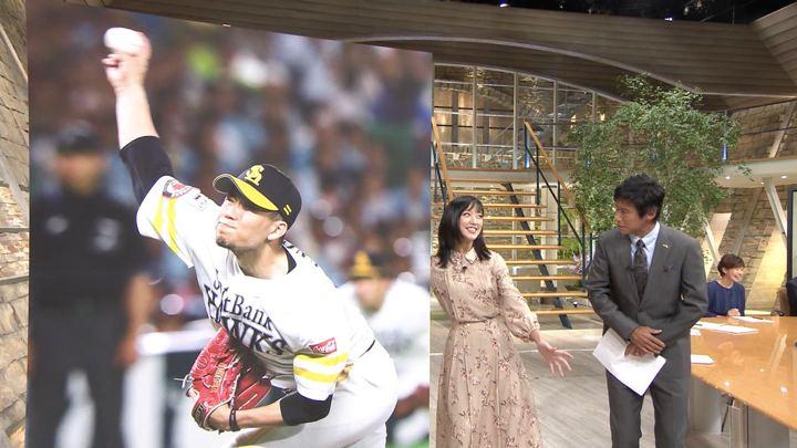 2019年09月26日竹内由恵の画像11枚目