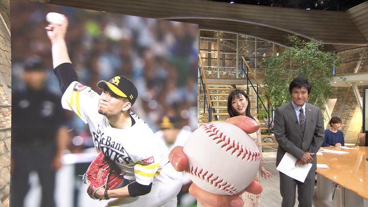 2019年09月26日竹内由恵の画像12枚目