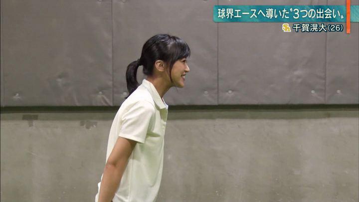 2019年09月26日竹内由恵の画像13枚目