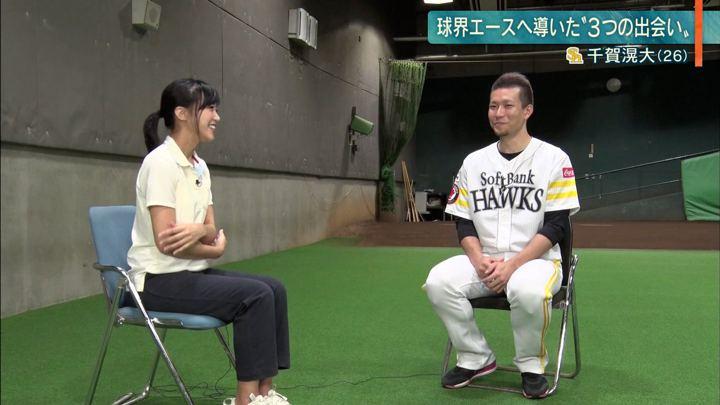 2019年09月26日竹内由恵の画像15枚目