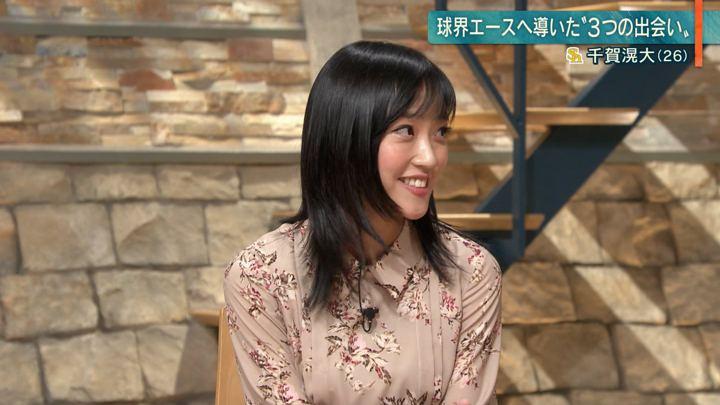 2019年09月26日竹内由恵の画像17枚目