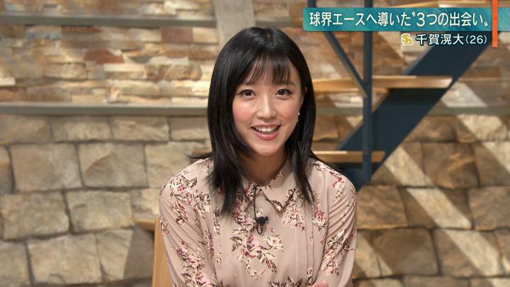 2019年09月26日竹内由恵の画像18枚目