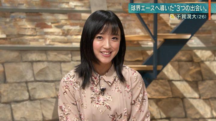 2019年09月26日竹内由恵の画像19枚目