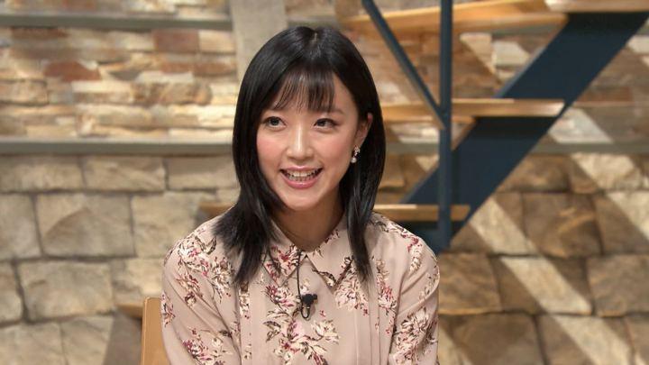 2019年09月26日竹内由恵の画像21枚目